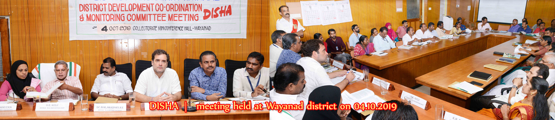Disha_Meeting_Wayanad