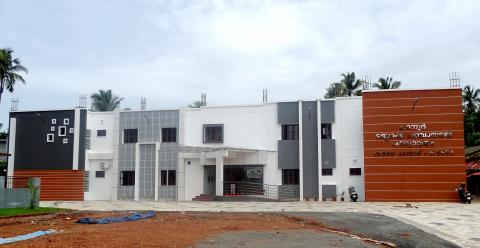 Construction of Block Panchayaths